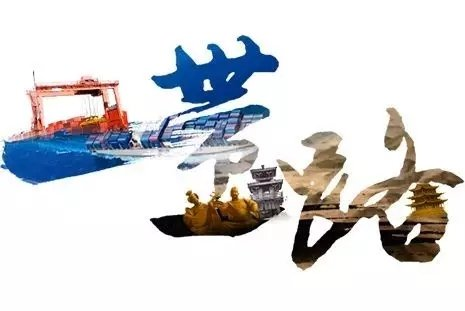"Runcheng Chuangzhan-Runcheng Chuangzhan Attending ""the Belt and Road Initiatives"" Summit Forum in Ho"