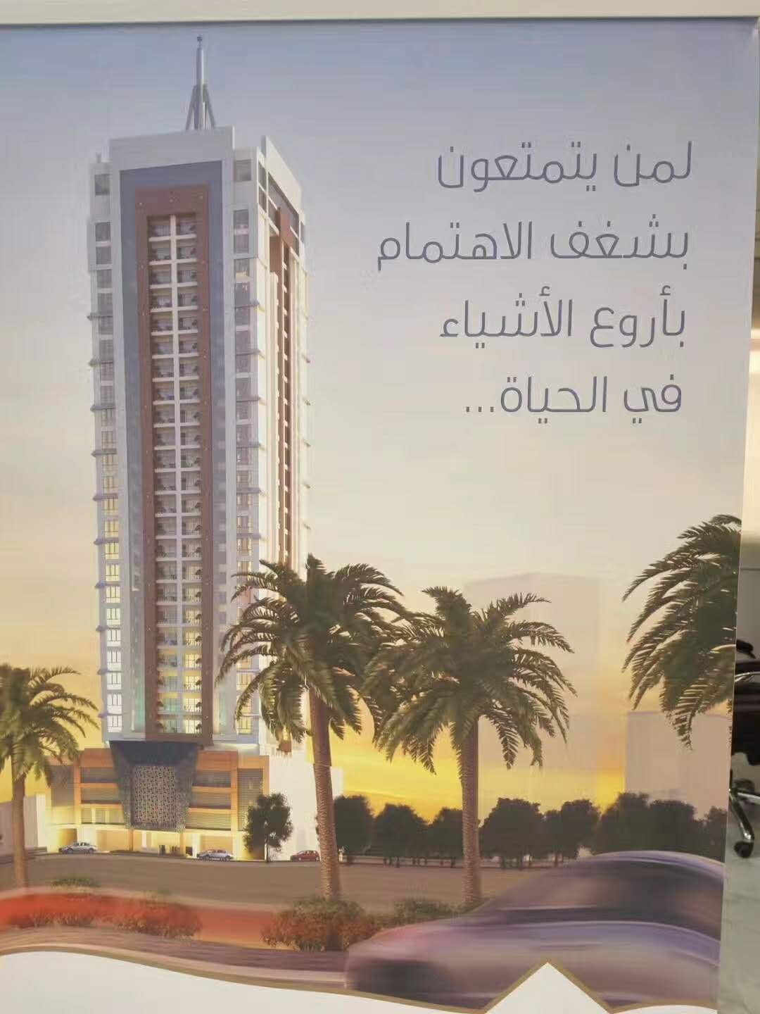 Bahrain Juffair Project