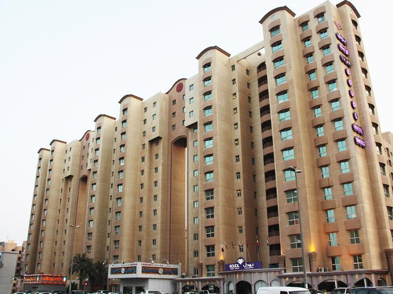 Kuwait Boudl Villa