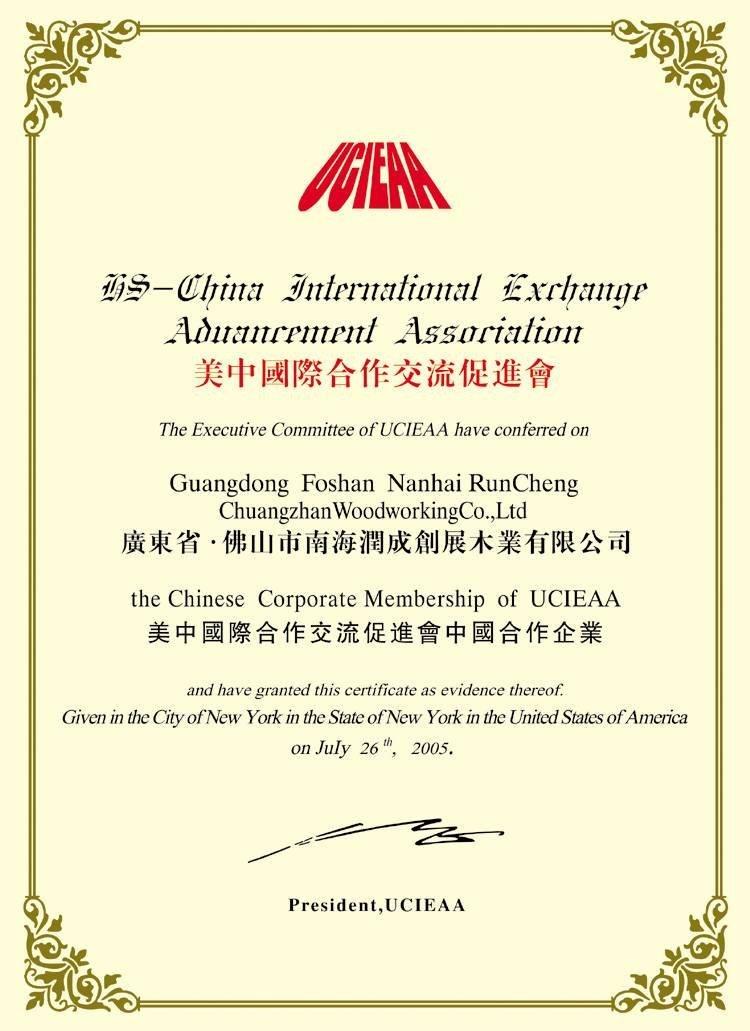 UCIEAA Membership Certificate