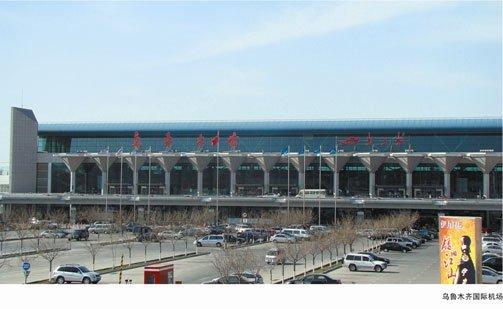 Urumchi Airport