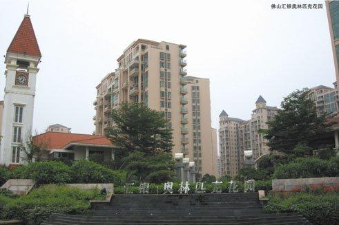 Olympics Villas Foshan