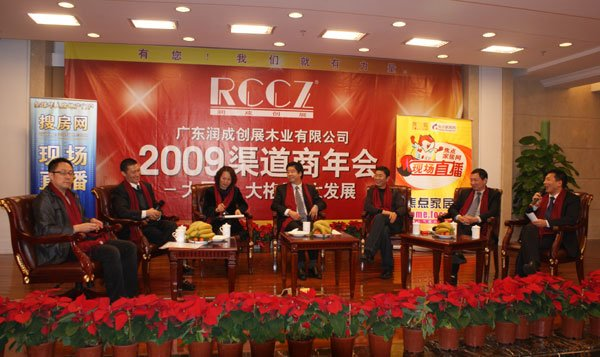 annual meeting of wooden exterior doors exporter--RCCZ