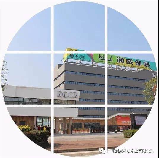"""Runcheng Chuangzhan-News About The Title of """"Nanhai District Manufacturing Industry Hidden Champions-3"""
